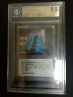 iron maiden foil urza`s legacy japanese 1999 MTG BGS9.5