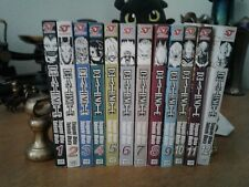 Death Note Manga Collection 1-12