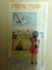 "Pictural Shana Tova Little Girl & Homing pigeon 1940"" Palestine Israel"