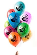 10 Eid Mubarak Balloons Eid Decoration Multicolour Colourful Latex Balloon