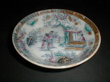 Bates Walker Ashworth Brothers #6369 Chinese Oriental Ladies Dessert Bowl (D32)
