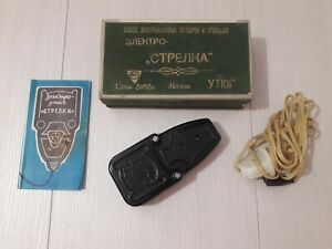 Soviet Vintage Electric flatiron Iron Arrow. Moscow . Works . Original box