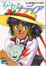 Nadia The Secret of Blue Water Princess Nadia Art Book AMJUJU OOP Anime GAINAX