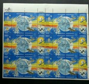 [SJ] USA Space Shuttle 1981 Rocket Astronomy Planet Earth (sheetlet) MNH *c scan