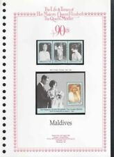 Mint Never Hinged/MNH Maldivian Omnibus Issues