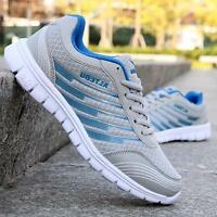 Fashion Mens Lace Up Summer Running Sport Breathable Sneaker Casual Flats Shoes