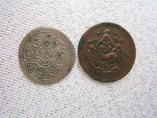Tíbet.. 1912 Tangka y 1947 monedas de cinco Sho (muy Buenas Notas)... B.B