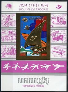 CAMBODIA UPU SC#C54  GOLD FOIL IMPERFORATED SOUVENIR SHEET  MINT NEVER HINGED