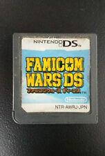 Nintendo FAMICOM WARS DS Japan Import - Game Only