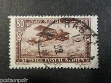 MAROC - 1922/27, timbre AERIEN 6, AVION, AERIENNE, oblitéré, AIRMAIL STAMP
