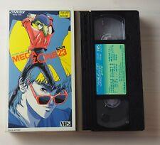 MEGAZONE 23 PART II VHS VIDEO Japan Movie  Anime manga