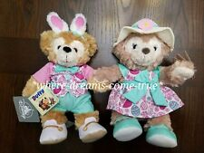 Disney Parks Duffy Bear & Shelliemay Easter 9 inch Plush Doll Set of 2 (NEW)