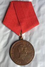 Genuine Russian Imperial 1861 Medal Bronze Emancipation Of Serfs Alexander 2