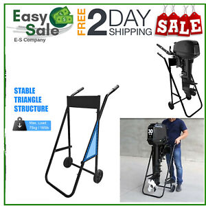 Heavy Duty Outboard Trolley Boat Motor Carrier Cart Engine Storage Stand 70kg