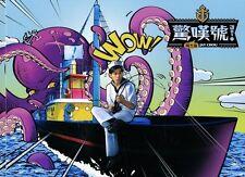 Jay Chou - Exclamation Point [New CD] Hong Kong - Import