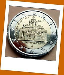2 Euro Gedenkmünze Griechenland 2016 -Arcadi Kloster Holocaust- Lieferbar