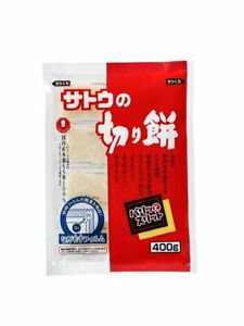Sato Cut Mochi Japanese Rice Cake 400g 8 in Bag
