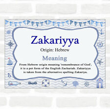 Zakariyya Name Meaning Nautical Certificate