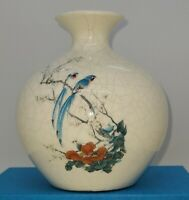 """USA Bud Vase with Birds and Flowers Crackle Pottery Vintage 5"""" H x 14"""" round"""