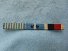 Korean War Army Ribbon Bar 2 Battle Stars UN Occupation CB Variation Korea