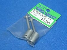 Tamiya TLT-1 Center Universal Joint (Tobee Craft 42900) Made in Japan
