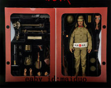 WWII Japanese Army Soldier Action Figure 1/6 Scale In Box Collection In Stock