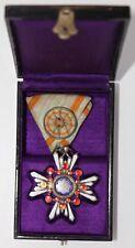 Médaille ordre du Trésor sacrée 4ème classe Japon WW2 Japanese medal order WWII