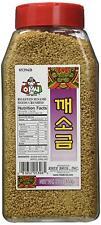 Assi Roasted Crushed Salt Sesame Seeds, 16 Ounce - Wynmarket