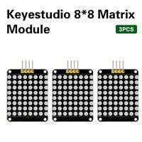 KEYESTUDIO 3Pcs 8x8 LED Dot Matrix Display Module Kit for Arduino Set