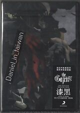 The Gazette: LIVE TOUR 15-16 DOGMATIC FINAL - Shikkoku (2016) 2-DVD SEALED