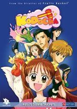Kodocha Vol 7 Adult Sized Secrets New Anime DVD Funimation Release