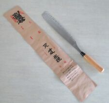NEW Yotsubashi mark All Stainless Steel Ice Saw 330mm KN-330 Made in Japan