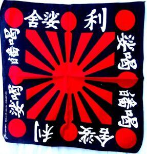 7 x Tuch Bandana Facie basteln nähen rot JAPAN Logo 100% Baumwolle 50x50 cm