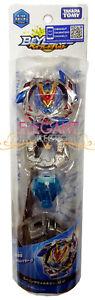 TAKARA TOMY Beyblade Burst Starter Emperor Fernous 0.Yr B-106 - 100% Authentic