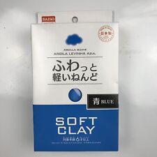 DAISO Soft Clay Arcilla Suave Lightweight Hand Craft Japan Import Blue