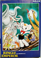 "Original Kimba Poster 21"" X 29"" Anime Tezuka Japan Astroboy Jungle Taitei Lion"