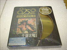 a941981  Deanie Ip Yip Made in Japan Golden CD  葉德嫻  千個太陽 Sealed