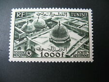 Tunisie  Stamps French Colonies  N° PA 19  neuf * voir photo
