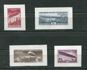 Airships, dzepelin, Reissue of rare  postage stamps  of 1931 MNH OG