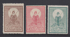 1913 GB Liverpool Exhibition lot of 3 x stamps / labels
