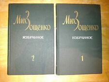 Vintage Mikhail Zoshchenko Selected Works in 2 volumes In Russian 1982