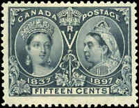 1897 Mint H Canada F-VF Scott #58 15c Diamond Jubilee Stamp