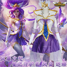 LOL Star Guardian Janna The Storm's Fury League Of Legends Cosplay Costume Set