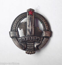 Yugoslavia Army JNA Border Troops chest badge insignia RARE 1ST TYPE with prongs