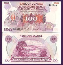 Uganda P19b, 100 Shilling, Lake Kyoga, trees, cattle  1982 UNC $7+ CV see UV WM