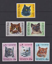 YEMEN (Royalist/MKY)—1965 Cats set of 6, MNH-VF—Michel 173-78