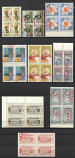 Iraq Irak 1967, Flood Relief Surcharges Block of 4, Rare,MNH 5576
