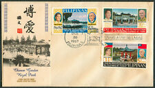 1967 Philippines CHINESE GARDEN RIZAL PARK First Day Cover