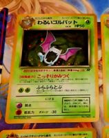 POKEMON POCKET MONSTERS JAPANESE CARD HOLO CARTE Golbat LV.25 No.042 JAPAN NM