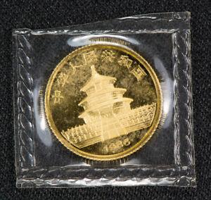 1986 10 YUAN 1/10 oz CHINA GOLD PANDA COIN *SEALED OMP* - SKU-G1067